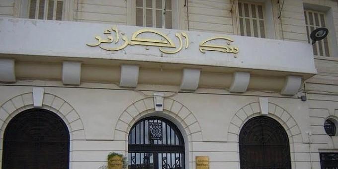 L'Algérie conteste la prévision de la Banque Mondiale
