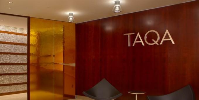 Décélération de la hausse des bénéfices de Taqa Morocco