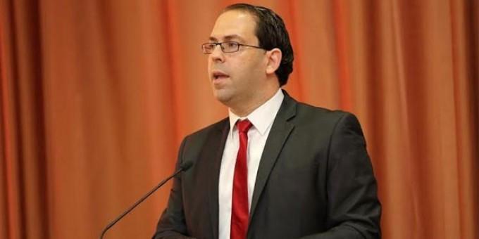 Tunisia 2020 fait une promotion moderne des IDE
